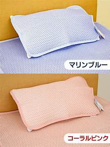 kodawari anminkan rakuten global market is for the cool With cool feel pillows