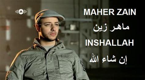 كلمات الأناشيد بالعربية Anasheed Lyrics