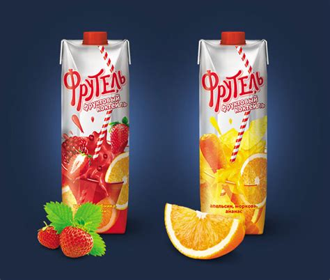 cool fruit juice packaging designs  inspiration