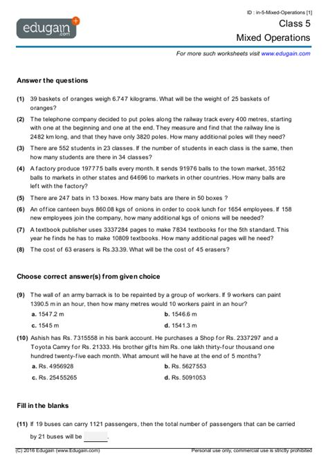 grade  math worksheets  problems mixed operations