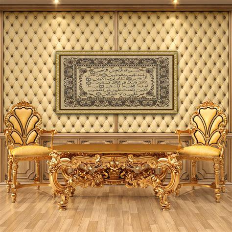 home interior wall hangings modern muslim home islamic home decor gifts wall hangings