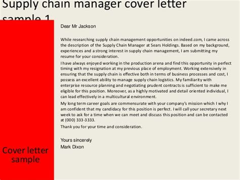 Supply Chain Planner Cover Letter by Supply Chain Manager Cover Letter