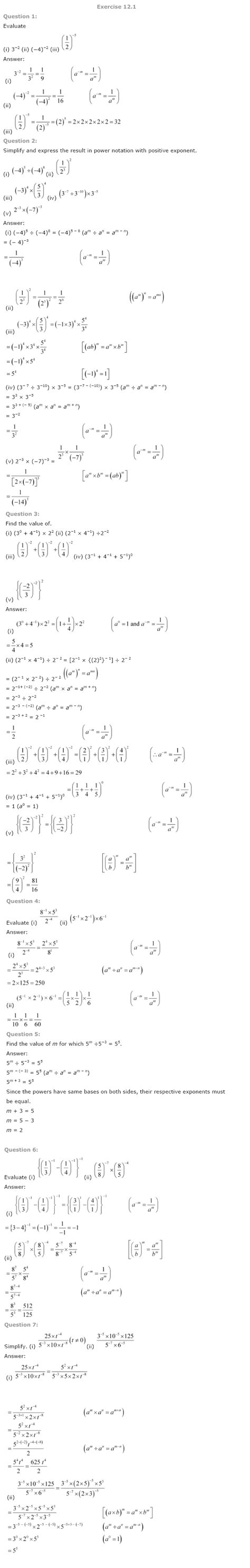 cbse maths class 8 exponents and powers worksheets ncert