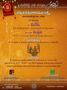 Marriage invitation cards matter in telugu and invitation for Wedding invitation images in telugu
