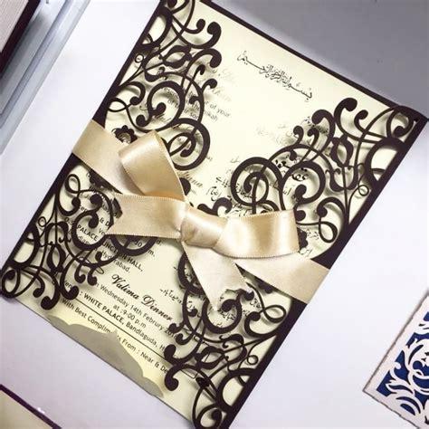 heres   detailing  muslim wedding invitation