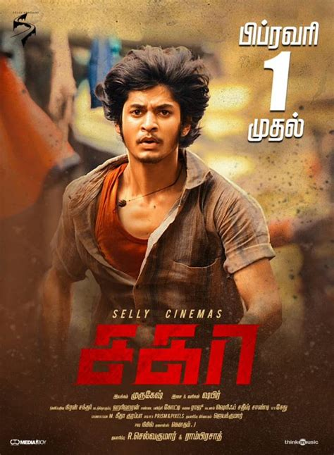 sagaa   hd images pictures stills
