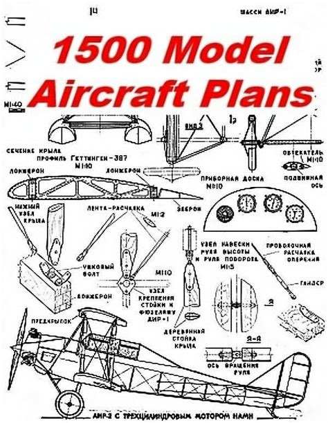 model airplane plans balsa wood rc aircraft  dvd  delivery ebay
