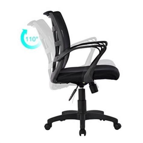 chaise de bureau tunisie prix