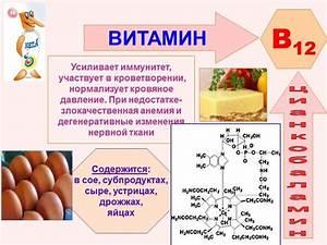 Гипертония лечение при циррозе печени