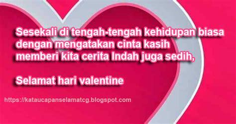 trend terbaru ucapan hari valentine day  keluarga life love  literature