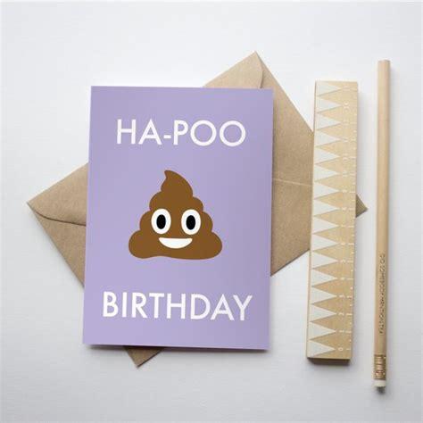 Emoji Poop Birthday Card Printable