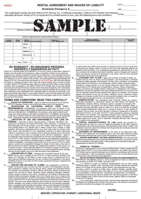 sample rental agreement  waiver  liability form atv