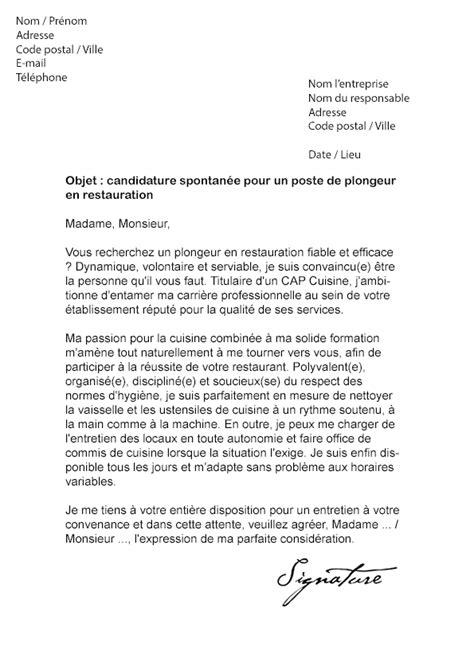 exemple lettre de motivation cuisine lettre de motivation aide cuisine ib12 jornalagora