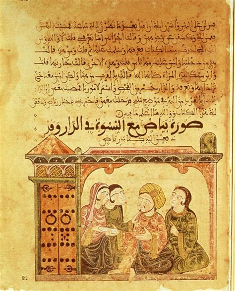 riyad bayad moors medieval al andalus arabic manuscript manuscripts arab spain story islamic vatican were early magic which civilization arabe