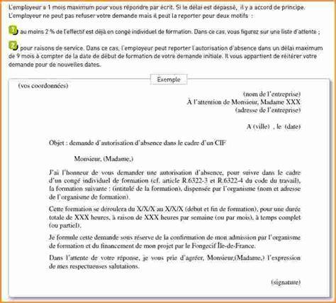 lettre de motivation reconversion secretaire 11 modele lettre de motivation fongecif reconversion exemple lettres