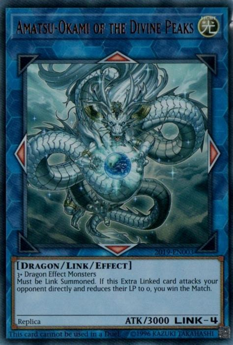 divine amatsu okami peaks yugioh card cards yugipedia link dragon type types darkest rainment noritoshi text monsters monster light attribute
