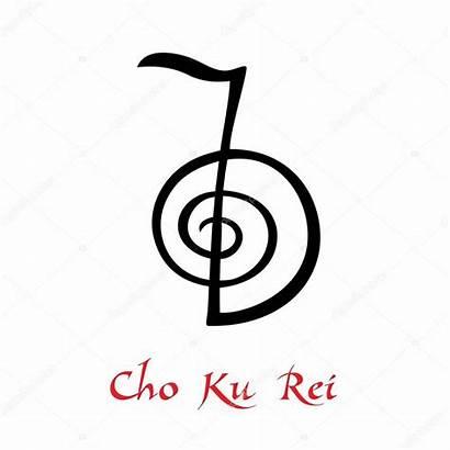 Reiki Rei Symbol Power Cho Symbols Alternative