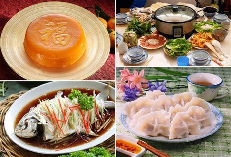 7 plats consommés lors du nouvel an chinois chine