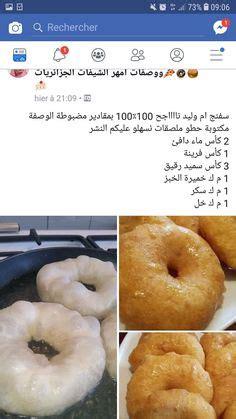 Choyx fkeur oum walid / arroser de vinaigrette, bien mélanger le blog de oum mohamed. 298 meilleures images du tableau Recette Oum walid ...