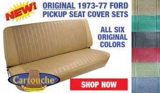 79 corvette parts ford truck parts 1948 1979 macs auto parts