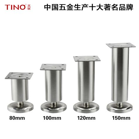 adjustable metal table legs compare prices on table legs adjustable online shopping