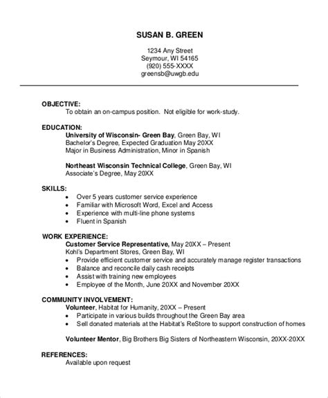 sample resume layout templates  ms word