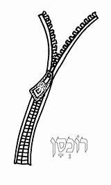 Zipper Coloring Tots Torahtots Template Torah Gifs Cast Alefbet 2000 Inc Draw Signing Virtual sketch template