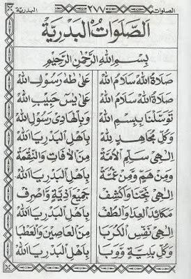 lirik sholawat badar  terjemahannya aswaja bersholawat