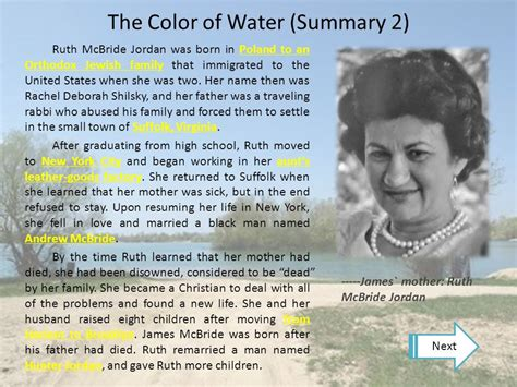 the color of water mcbride a black s tribute to his white ppt