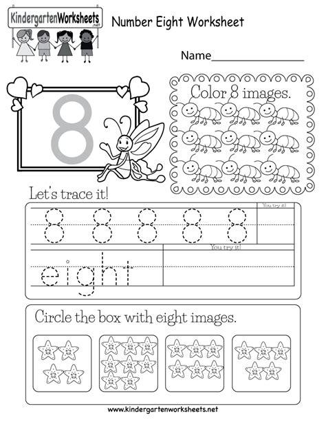 number  worksheet  kindergarten math worksheet