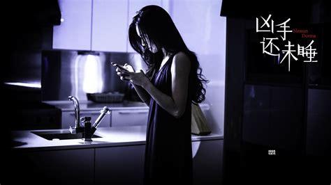 《凶手还未睡》终极预告 烧脑数学暗藏密室绑架_华语制造_图集_电影网_1905.com