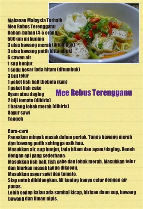 cuisine recipes mee rebus terengganu recipes rice savoury dishes salad savoury dishes