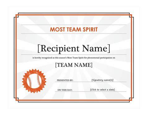 baseball certificate template baseball award certificate
