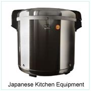 Japanese Kitchen Equipment by Japanese Kitchenware
