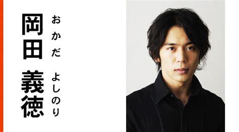 岡田 よしのり