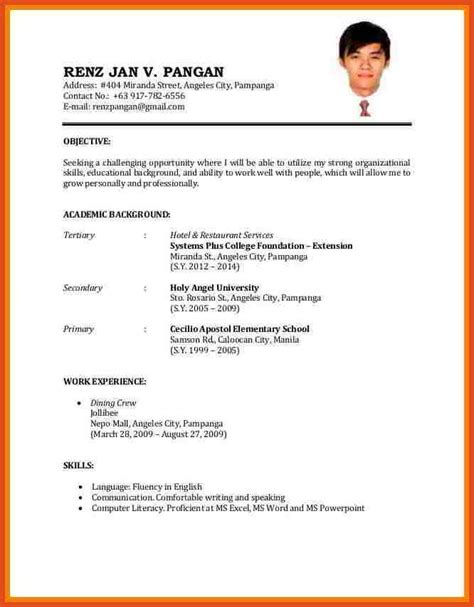 form of resume application safero adways