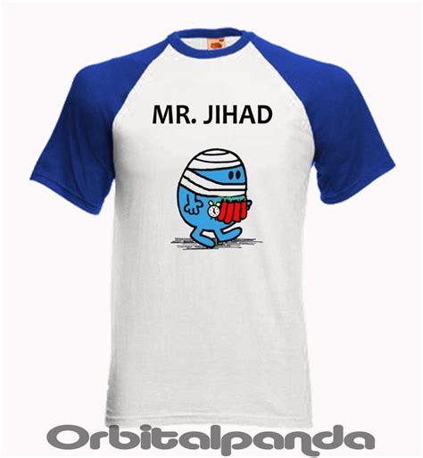 baseball t shirt designs baseball t shirt ss with mr jihad mr designs