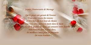 ã es de mariage texte anniversaire de mariage