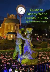2016 Disney World Events