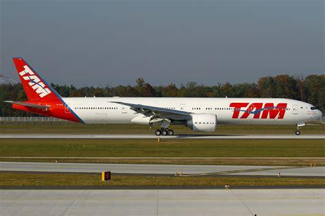 Repaint Request Ff 767-300er Tam