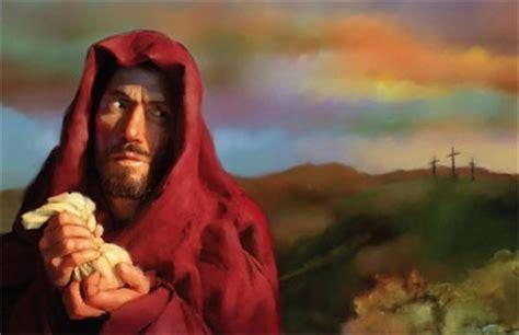 Judas Iscariot  My Steps, His Path