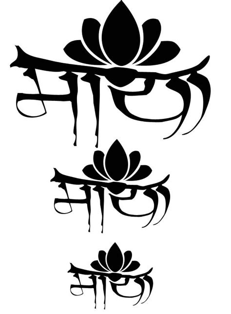 Potentially my right shoulder tattoo (in multiple sizes) - It's a comb…   Sanskrit symbols