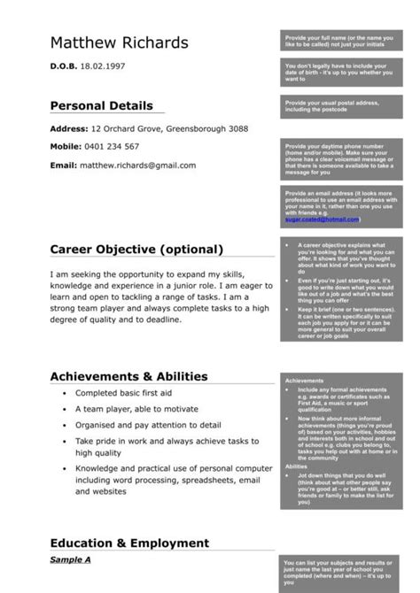 include   resume   lack experience