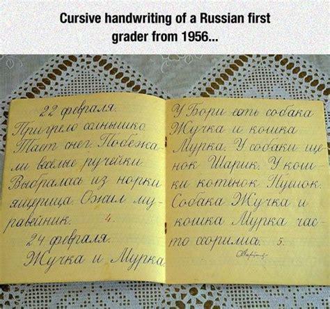Russian Cursive Handwriting  Cursive Handwriting And Cursive