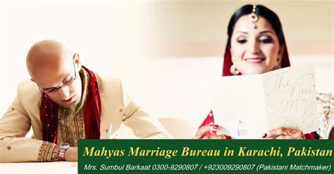 lairage bureau marriage bureau in karachi pakistan for pakistanis