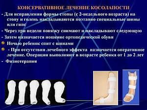 Лечение остеохондроза позвоночника омск