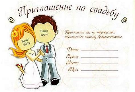 Как отправить приглашение иностранцу в россию от физического лица