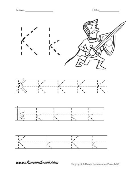 letter  worksheet tims printables