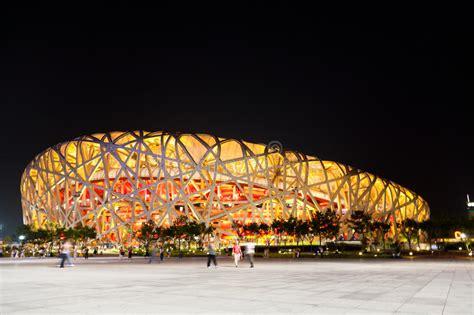 E scopri oltre 6 milioni di foto d'archivio professionali su freepik. Nido Illuminato Lo Stadio Olimpico Pechino Del ` S Dell ...