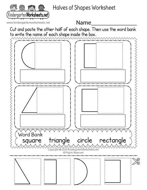 fun fraction worksheet  kindergarten math worksheet
